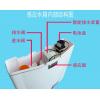 供应自动感应公共厕所冲水箱