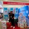 2020山西国际孕婴童展会|山西婴童产品展会|太原孕婴童展会
