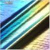 布汇广德隆纺织渐变水彩晕染变色彩虹条小豹纹烫金面料